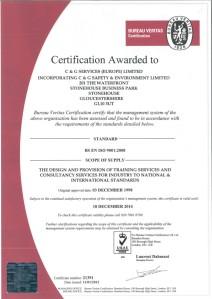 BSISO Certificate